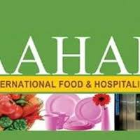 AAHAR - The International Food & Hospitality Fair
