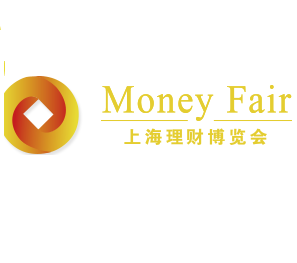 Shanghai International Money Fair