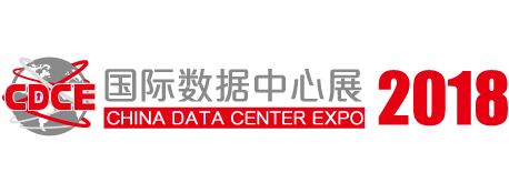 China Data Center Expo