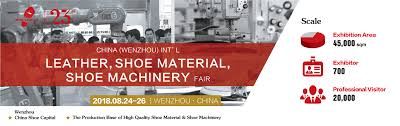 China (Wenzhou) Int'l Leather, Shoe Material & Shoe Machinery Fair 2019