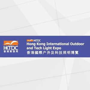 Hong Kong International Outdoor and Tech Light Expo