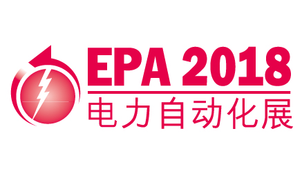 Electric Power Automation show - EPA