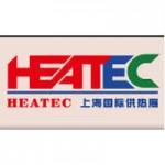Shanghai International Exhibition on Heating and Heat Power Technology